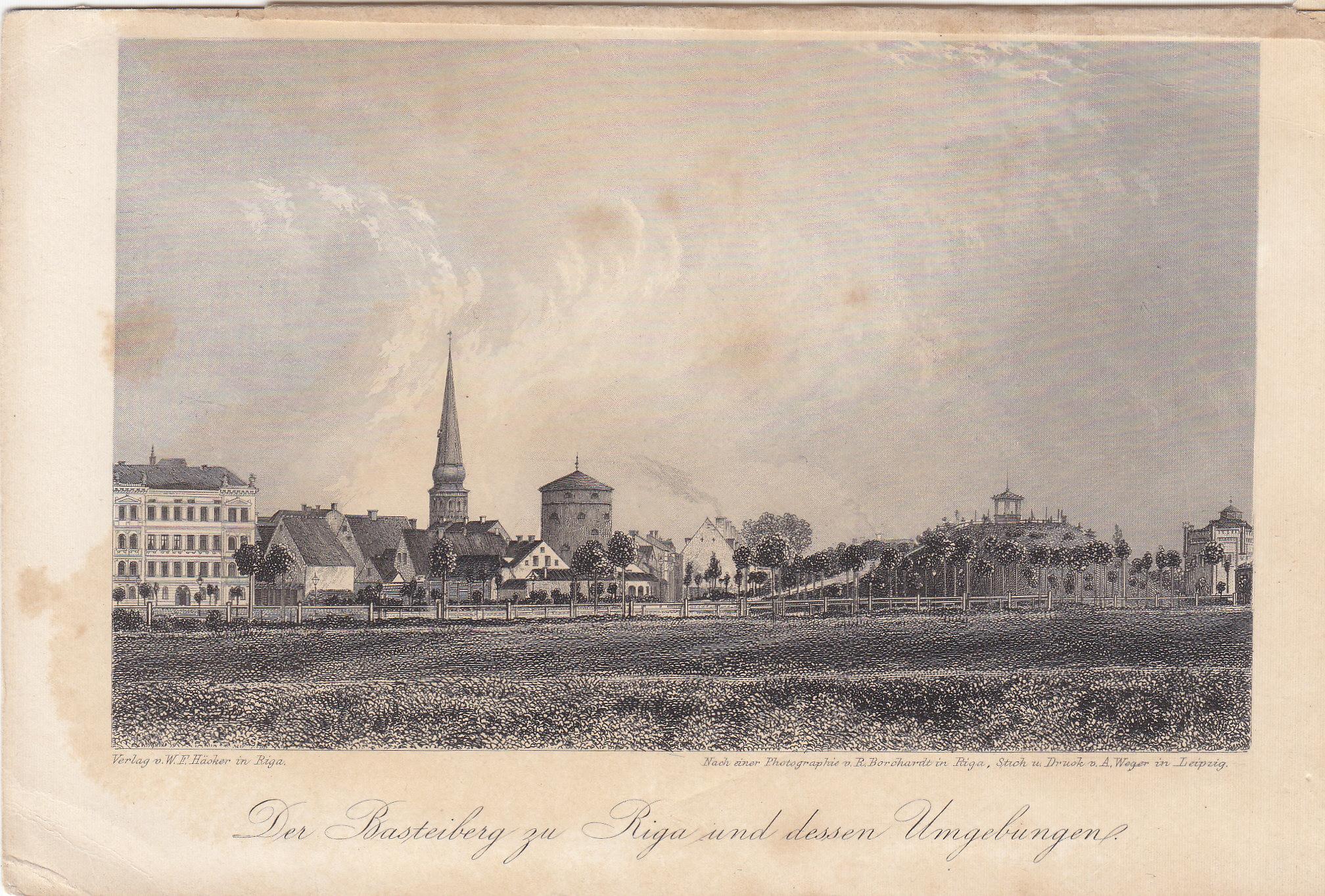 Вид на Бастионную горку. Гравюра 1860-ые гг.