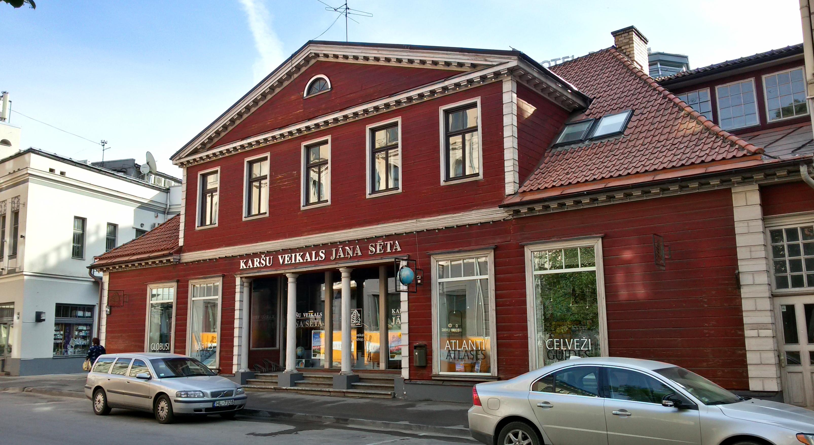 Здание по адресу Элизабетес 83а, пторая четверть XIX века.