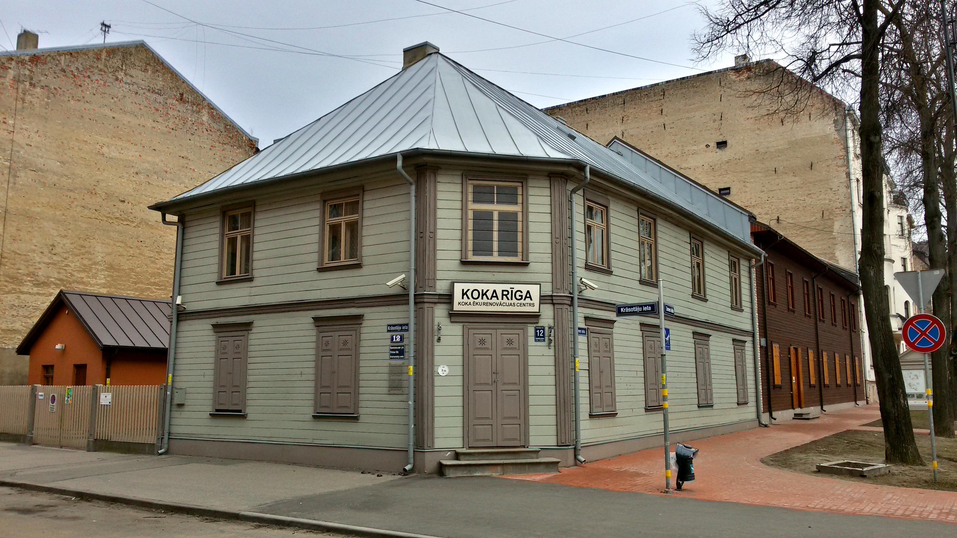 """Здание центра """"Деревянная Рига"""" по адресу Красотаю 12, 1876, архитектор Г. Гейгенмиллер."""