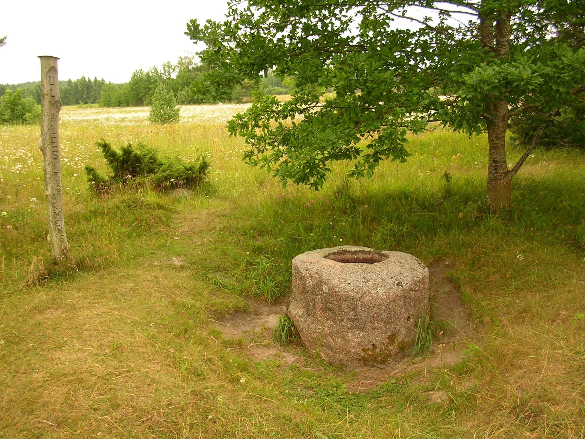 Жертвенный камень Пинну.