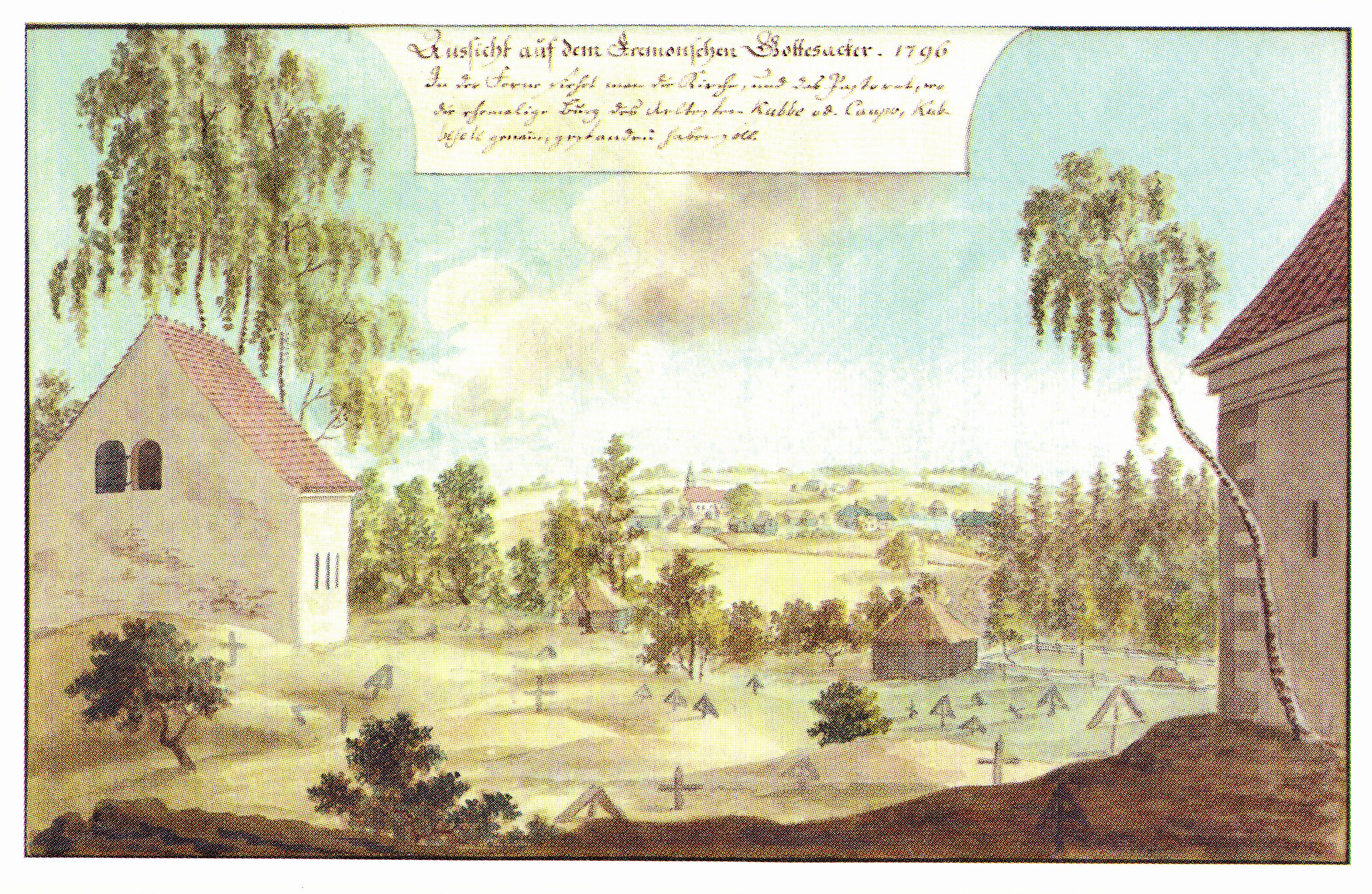 Вид на Кримулдскую церковь. Рисунок И.К. Броце, 1796 год.